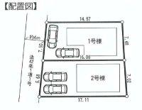 新築戸建住宅 三鷹市大沢4丁目 (カースペース2台)(1)