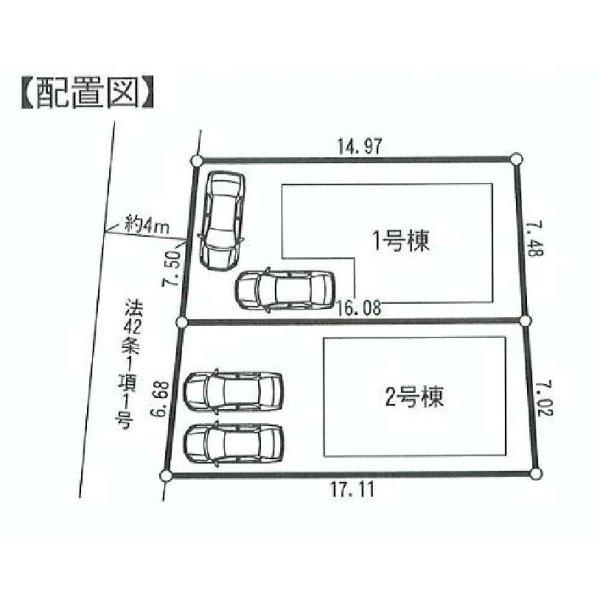 画像1: 新築戸建住宅 三鷹市大沢4丁目 (カースペース2台)(1)