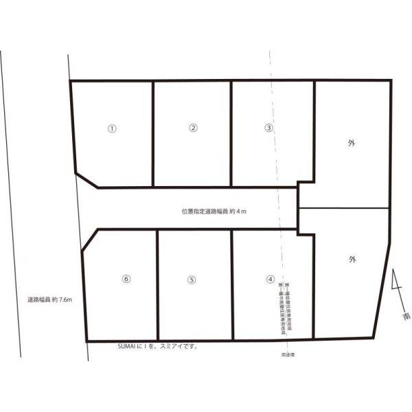 画像1: 調布市小島町3丁目 土地 全6棟内1棟(5)