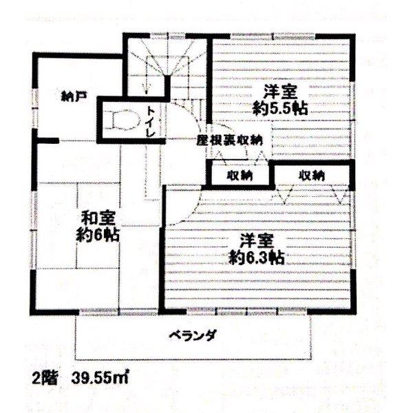 画像5: 三鷹市大沢5丁目 中古戸建住宅