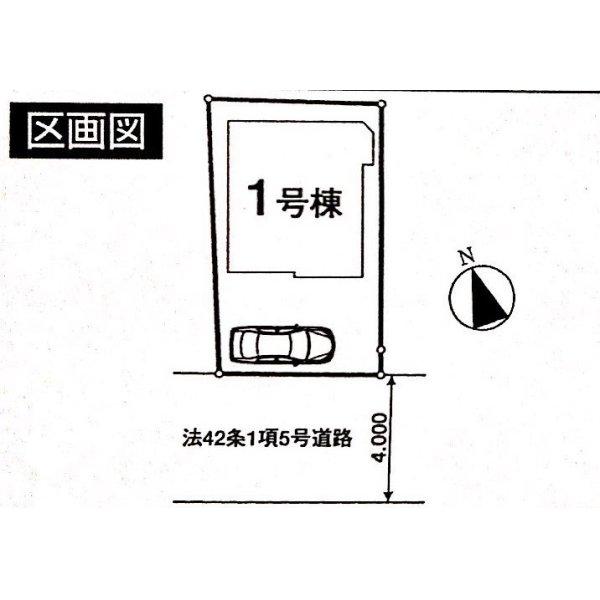 画像3: 府中市朝日町1丁目   新築戸建住宅(1) 全1棟内