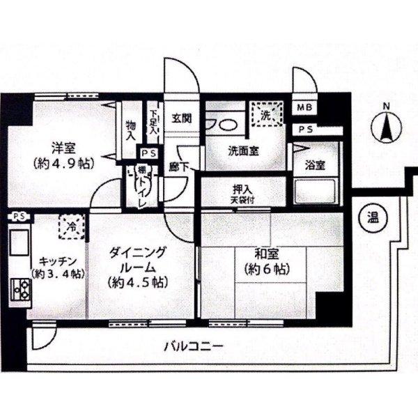 画像1: コスモ三鷹パークサイドマンション ※野川公園に一番近いマンションです!!