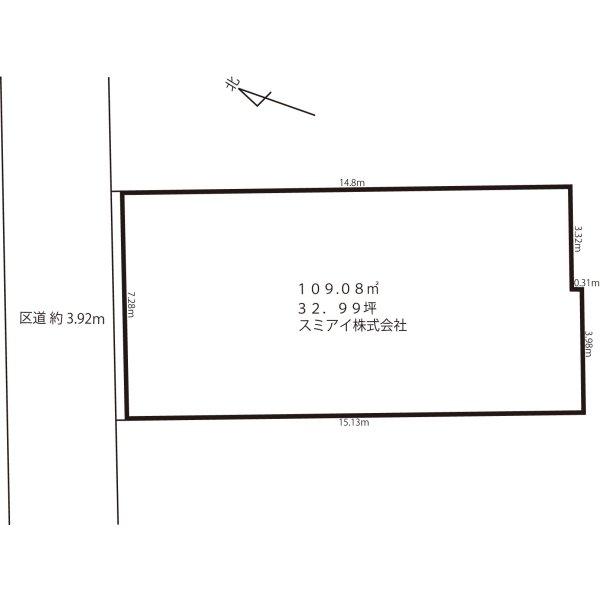 画像3: 世田谷区北烏山1丁目 1号地 売り地