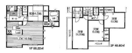 参考資料1: 三鷹市大沢2丁目 新築戸建住宅