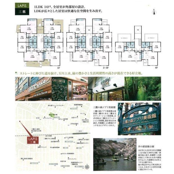 画像3: 上連雀1丁目 新築1棟収益デザイナーズマンション