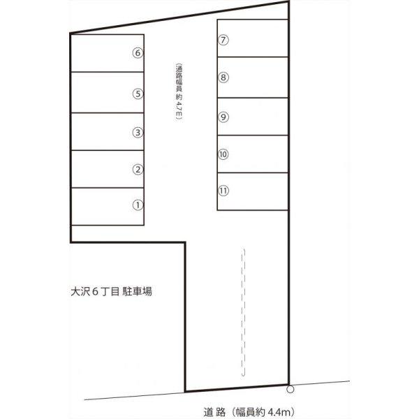 画像1: 大沢6丁目駐車場 月極駐車場